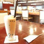電源・WiFiも完備!珈琲館 蔵 新松戸店でタピオカロイヤルミルクティーを飲みながらゆったりくつろぎの時間を堪能
