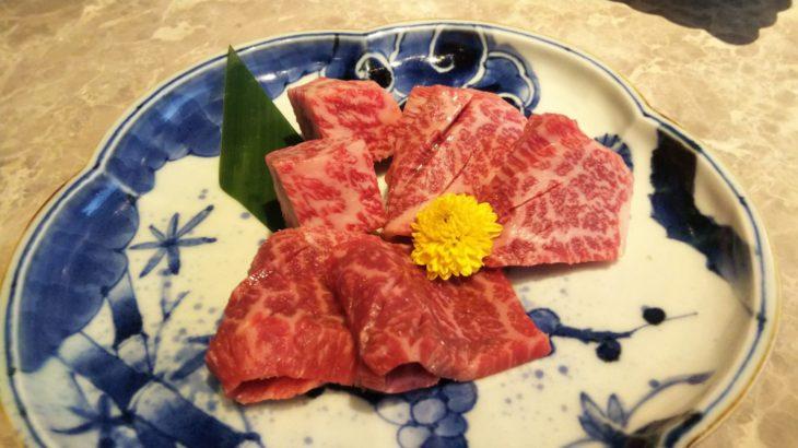 肉の匠 将泰庵【恵比寿】
