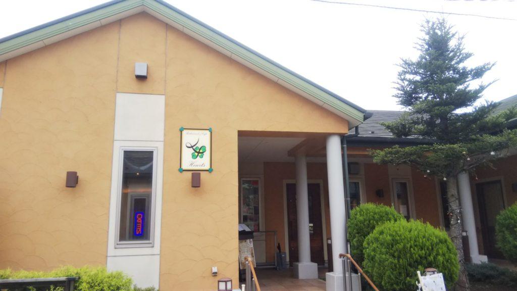 新松戸のレストラン&カフェ フォーハーツ