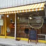 地元に愛されているパン屋さんピヨピヨベーカリー【新松戸】
