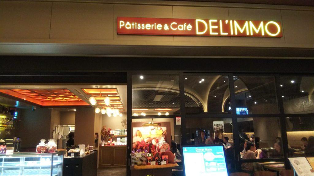 パティスリー&カフェ デリーモ