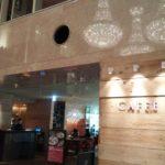 ハイアット・リージェンシー「CAFFE」 高級感ありつつもカジュアルなカフェ【都庁前】