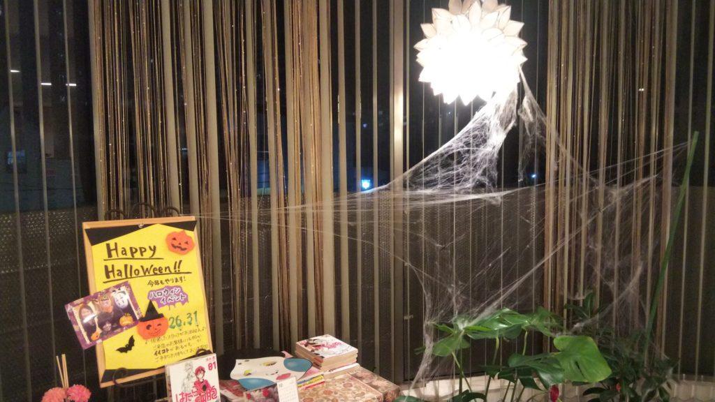 蜘蛛の巣までリアルに再現