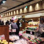 大型ショッピングモール「テラスモール松戸」がオープン!気になる渋滞状況とテナントを紹介【松戸】