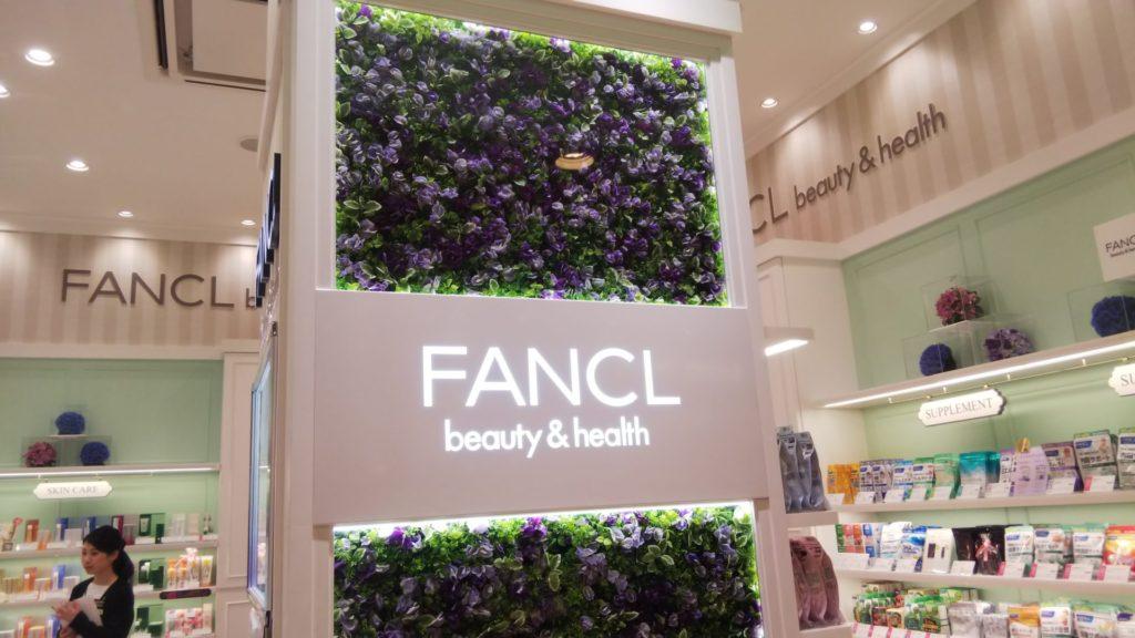 FANCLの装飾