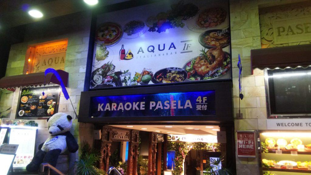 カラオケパセラ 上野公園前店 入り口