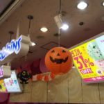 31日はサーティワンアイスクリームの日!31%off商戦が熱い!!!【船橋】