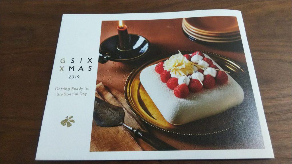 GINZA SIXのクリスマスケーキ