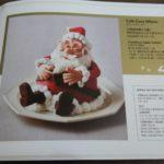 クリスマス2019商戦!オススメケーキ徹底比較【ラグジュアリー編】