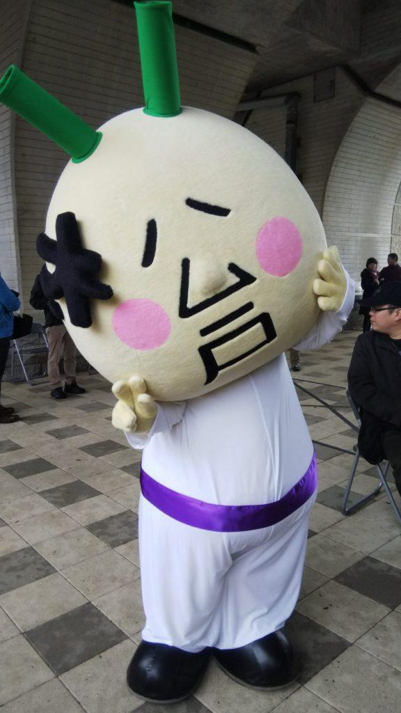 松戸のご当地キャラクター「松戸さん」ねぎバージョン