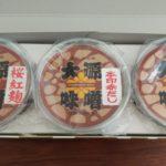 【おすすめ父の日ギフト】大阪の老舗・大源味噌で減塩習慣を【宅配可能】
