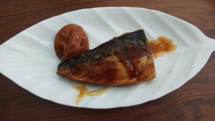 松乃江のお魚
