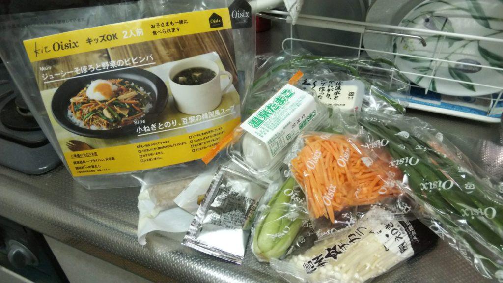 ジューシーそぼろと野菜のビビンバ&小ねぎとのり、豆腐の韓国風スープ